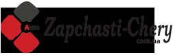 Запчастини Чері Заз Форза Новомосковск - магазин пропонує купити для ремонту